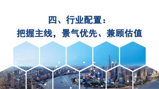 利记坊官方网-推进金融科技师培训 深圳建立金融创新人才认证