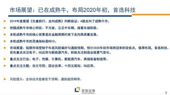 博信娱乐博彩,宇瞳光学成功过会,东莞A股上市企业将添至28家