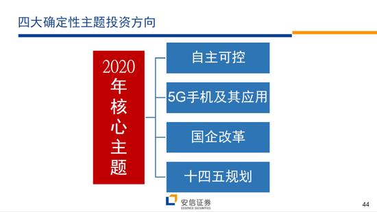 必发888官网最新爆料,中日韩环境教育合作网络20年主题大会在杭州举行