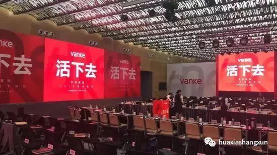 2018今晚码特开奖42·金科地产集团股份有限公司关于2019