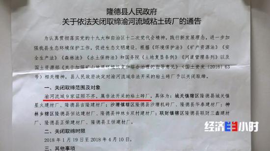 「下载领彩金最多的游戏」庆祝新中国成立70周年合唱比赛在坦桑尼亚举办