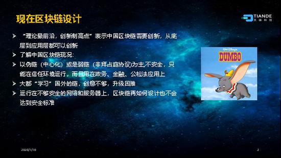 北航教授蔡维德:中国需要发展一个可监管的互链网