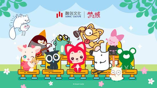 中国动漫IP商业化还有10~20倍增长空间 市场规模将达1900亿
