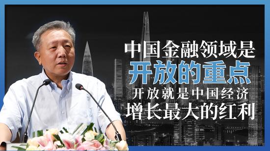 吴晓求:华为为什么有竞争力?在严酷竞争中成长 企业才会伟大