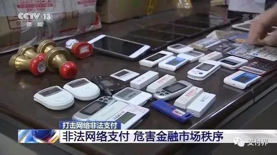 百亿非法支付结算大案宣判 西安日间为华融香港非法结算1257万
