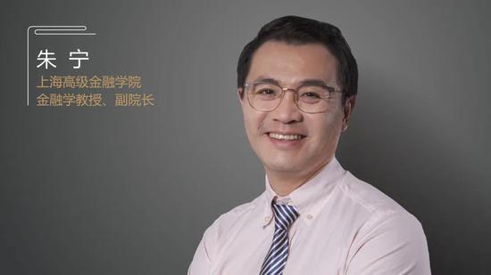 朱宁:中国人要获得诺贝尔经济学奖要做三件事