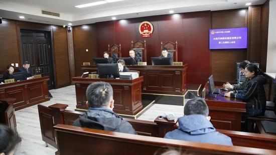 司法重整最快记录:三个月零六天 大连中院裁定天神娱乐重整计划