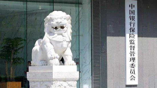 银保监会全年罚没17.58亿元 民生银行等2家银行拿下亿元罚单