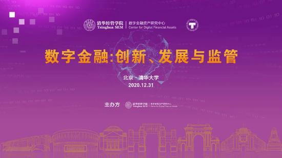 何治国:加密数字货币最新生态研究