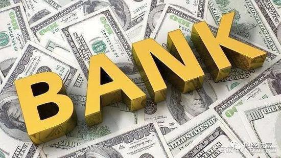 """无法证明""""格式条款明确告知"""" 柳州银行追责未果"""
