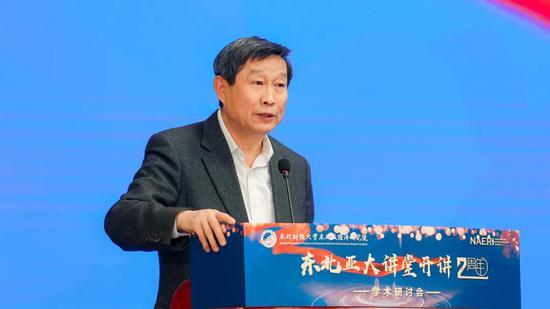 东北亚经济研究院在京举办东北亚大讲堂开讲两周年学术研讨会
