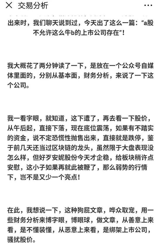 凤凰彩票登录平台 天津权健进军亚冠正赛引专家热议:三大顶级外援助权健争冠