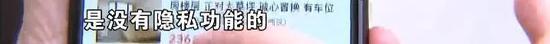 """红宝石游戏网址·乡村振兴怎么搞?蕉岭出台规划纲要及""""六大专项行动"""""""
