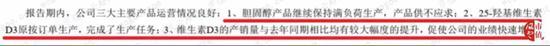 京城娱乐开户 香港机场被打记者付国豪获奖励10万 网友这样说