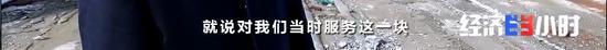 vwin德赢官网备用 自贡灯会定于3月15日闭幕 抓紧时间来盐都观灯吧