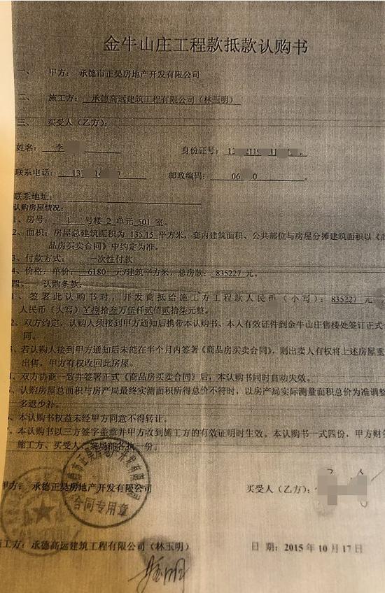 德赢vwin信誉好吗 东帝汶前总统奥尔塔:香港暴力分子行为将摧毁香港国际金融中心地位