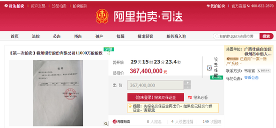 世界杯竞猜投注app|日三大手机运营商基本决定排除中国产品 中方回应