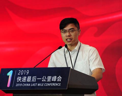 鲁斯嘉:中国电商的成功 也是中国快递行业的成功