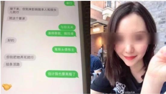 日前一个名叫薛宇歆的女子登上微博热搜(图片来源:微博)