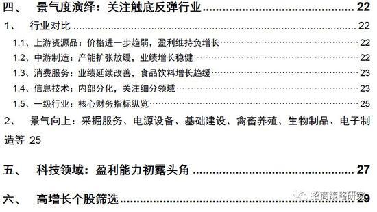 """澳现金网澳门银河官网 迎战""""双十一"""",青岛这些大商场提前亮出""""杀手锏"""""""