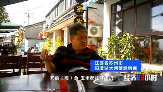 「2019送体验金网站」牛散|重组专业户:蒋政一,10年时间身价翻340倍