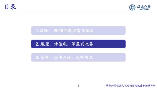 评级最新网址 惠民升级|五华近年投入30亿,实施414个医疗卫生项目