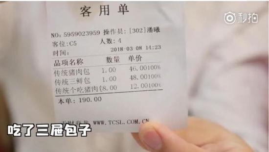 新濠网上登入-锐参考|680名中国人被抓!这事儿说出来,真有些丢人……