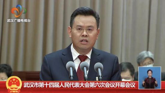 武汉这一年:马国强、周先旺去职,代市长履新7天作政府工作报告