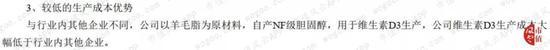 k8彩票官网娱乐网站-这只猪肉股暴涨:近5亿特大单力推涨停 北上资金加仓