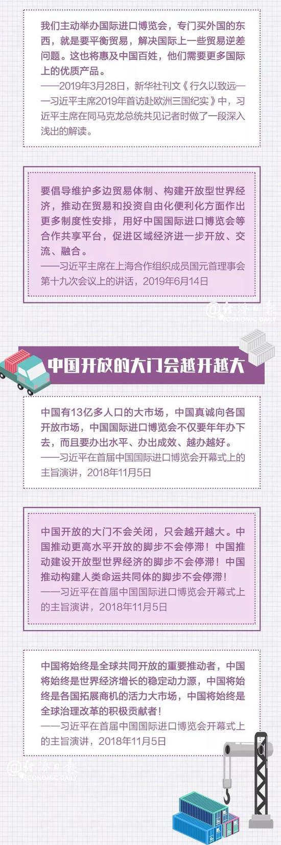 伟易博平台网投 - 龙江健儿刘佳宇、蔡雪桐包揽U型场地世界杯分站冠亚军