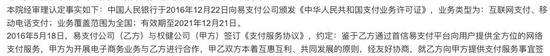 类似淘必中的娱乐平台_(周运)Alex 12星座一周运势(2.26—3.4)