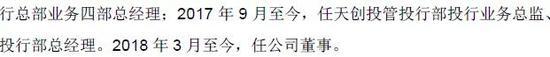 云盈技巧_李宇龙:国际比较而言 中国股市估值具有一定优势