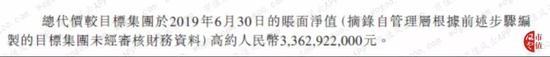 金沙集团游戏登录,「重案组」被刺伤的讨债者再次起诉于欢案明开庭,原告父亲谈为何索赔近20万