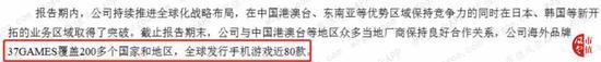 腾博会客户端-傅家俊:斯诺克需要另一个火箭 中国还没有巨星