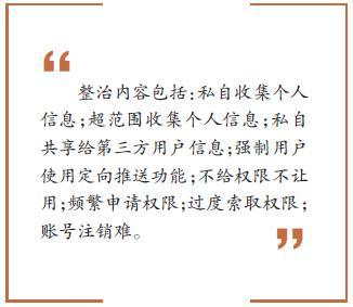 """赢发娱乐官网-""""美在台协会""""再搞事 台民众举五星红旗高喊""""蔡英文下台"""""""