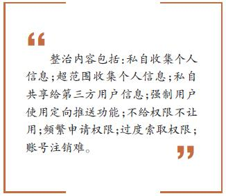 beplay体育下载链接 - 李伟建、沈丹萍、刘亚津带您回忆往事唤醒年代记忆