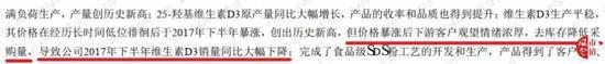 买赌博游戏代码·中国飞鹤回应沽空机构:指控毫无事实根据 25日复牌