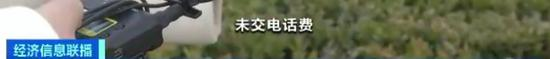 海上皇宫线上官网,联想控股:联营公司拉卡拉A股上市申请获审核通过
