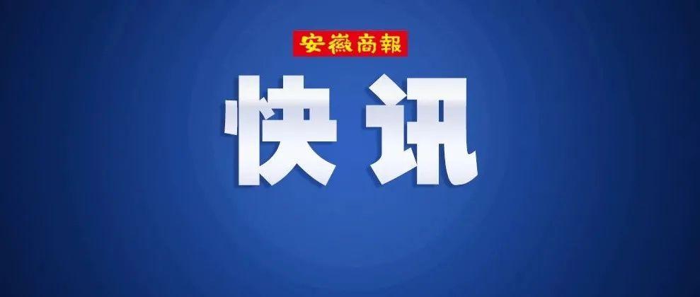 3人死亡!芜湖长江段发生突发事件
