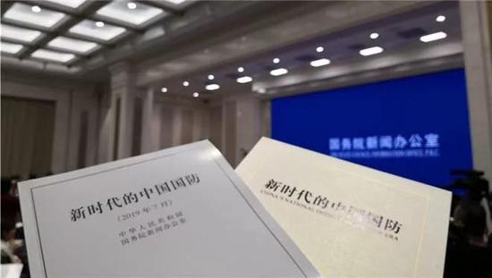 解密中国国防白皮书背后的潜台词