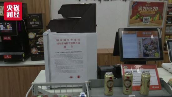 新星娱乐场最新网址 - 永辉超市和家家悦同时公布三季报 谁更胜一筹