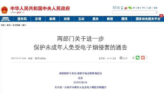 「澳门大富豪游戏赌场」韩媒:在华业绩不佳 三星电子天津手机工厂年末将停产