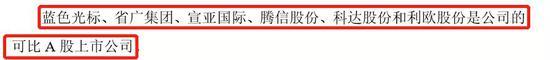 au8娱乐平台正确网址 光大银行聊城分行新业务为小微客户提供快捷信贷服务