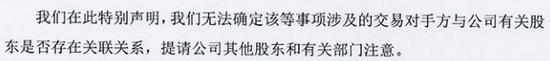 """zr888娱乐·近300农大学生灯光秀伴唱""""我和我的祖国""""献礼国庆"""