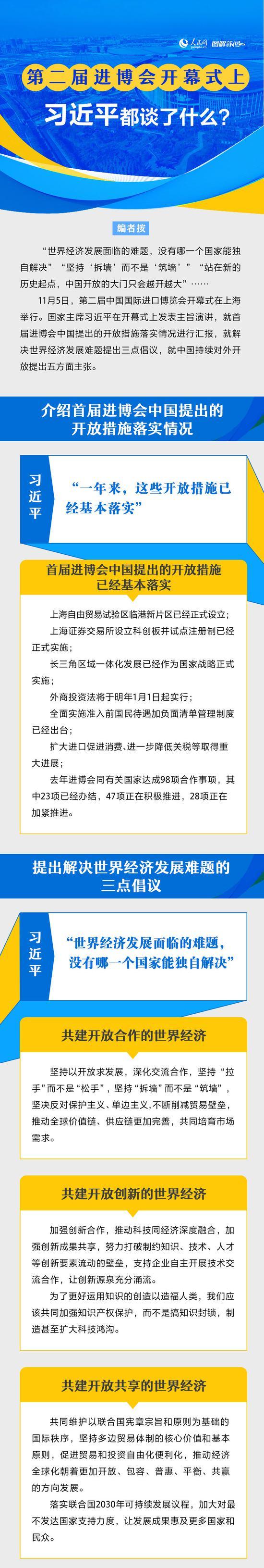 天齐800820net 郑永年:人类文明的生存和进步离不开交流互鉴