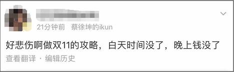 """怎样注册星际娱_对新业态新模式,总理为何反复强调监管当""""包容审慎"""""""
