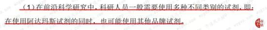 彩立方娱乐官网_重药控股49%股权41亿转让 中国通用携医药子公司夺标