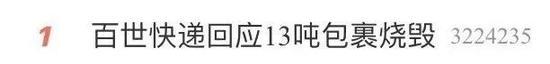 k8.com凯发官网地址_美的置业18年核心净利增75%至32.84亿 每股派息逾1元