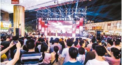 人民日报海外版:有文化 夜间经济才能留住人