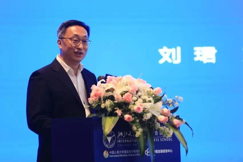 交行行长刘珺:银行是多层次资本市场建设的重要参与